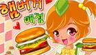Quick hamburger