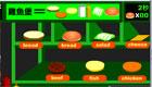 Deviens cuisinière au Fast food Burger World