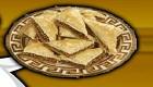 Comment cuisiner des baklavas