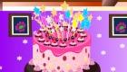 Gâteau pour le Nouvel An